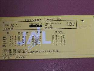 DSCF0257-re.JPG