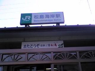 Image169.jpg