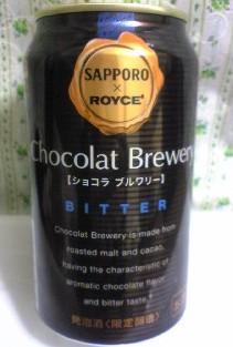 beer_sapporo-royce.jpg