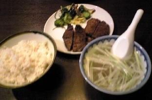 gyuutan_rikyu.jpg