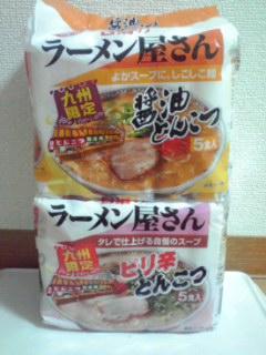 hakatamiyage2010-4.jpg