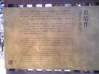 himezizyo022.jpg