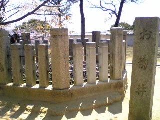 himezizyo023.jpg