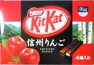 kitkat-shinsyuringo2.jpg