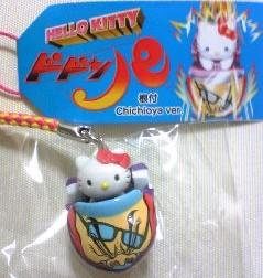 kitty_fujikyu-dodonpa.jpg