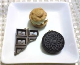 lipton-sweets1.jpg