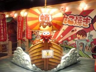 odaiba-takoyaki1206.jpg