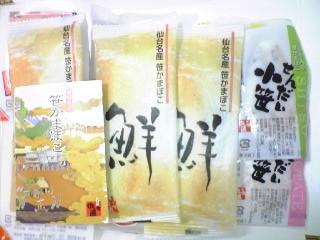 sendaimiyage1-2.jpg