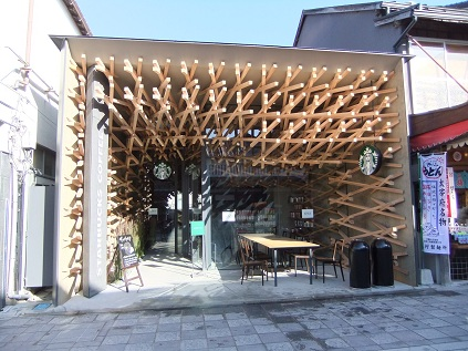 staba_dazaihu201201.jpg